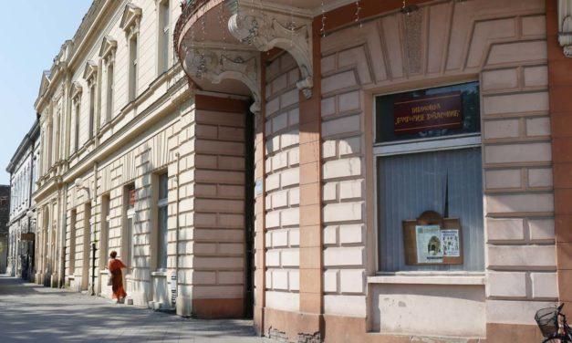 На основу одлуке Владе Републике Србије, Библиотека неће радити.