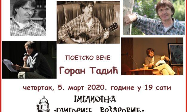 """Поетско вече """"Горан Тадић"""""""