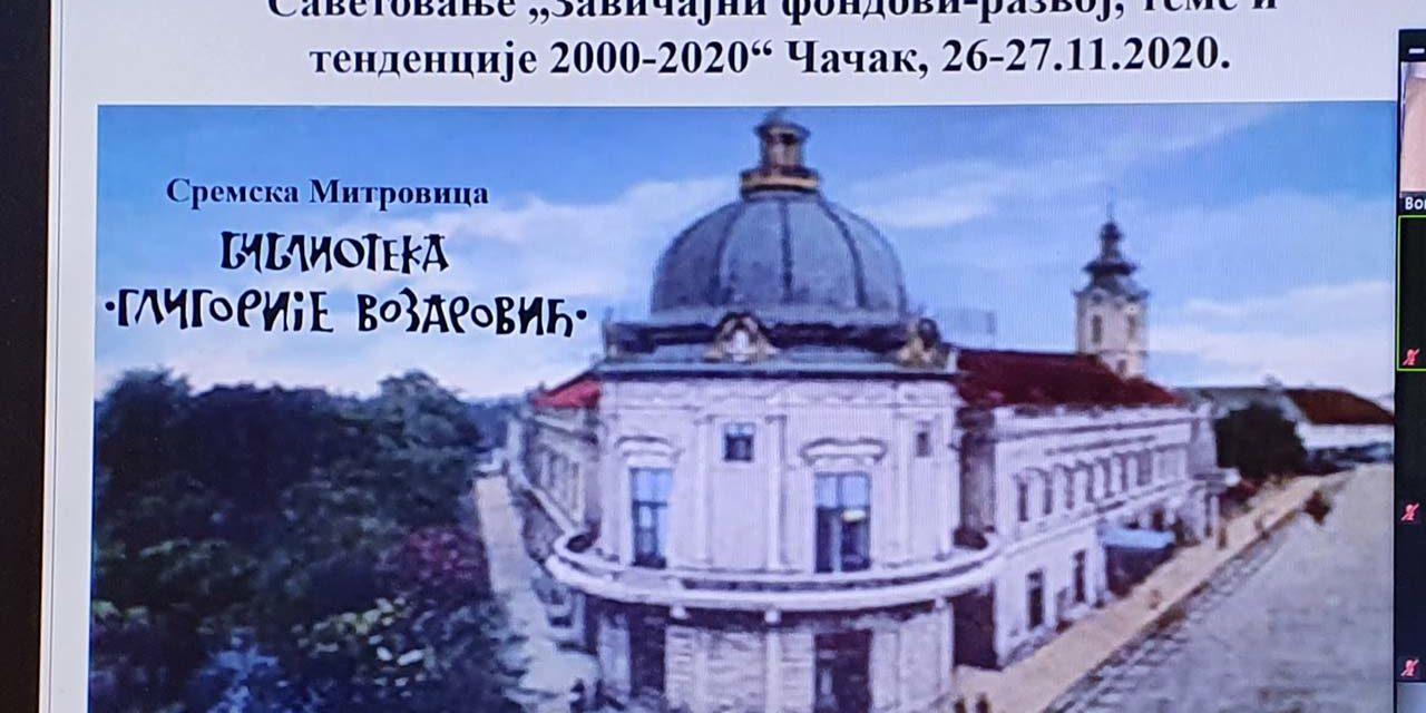 """Саветовањe """"Завичајни фондови – развој, теме и тенденције 2000-2020"""" Чачак, 26. и 27. 11. 2020. године"""