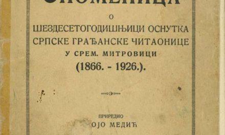 Споменица о оснутку Српске грађанске читаонице