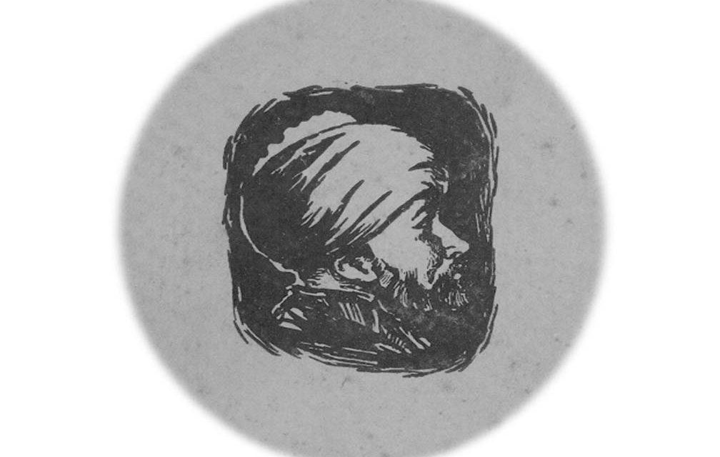 ЕВЛИЈИН ОПИС МИТРОВИЦЕ