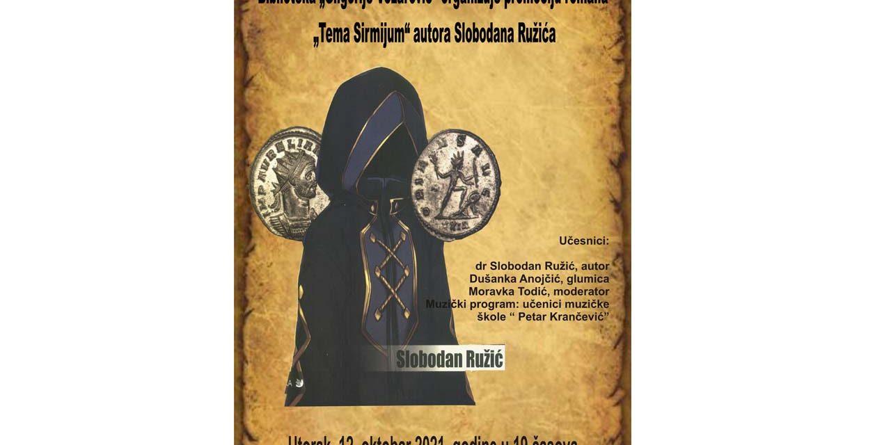 """Библиотека """" Глигорије Возаровић"""" организује промоцију романа """" Тема Сирмијум"""" аутора др Слободана Ружића."""